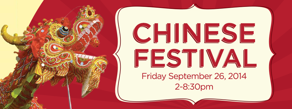 Chinese Festival Friday, September 26, 2014; 2-8:30pm. Photo of a Chinese parade dragon