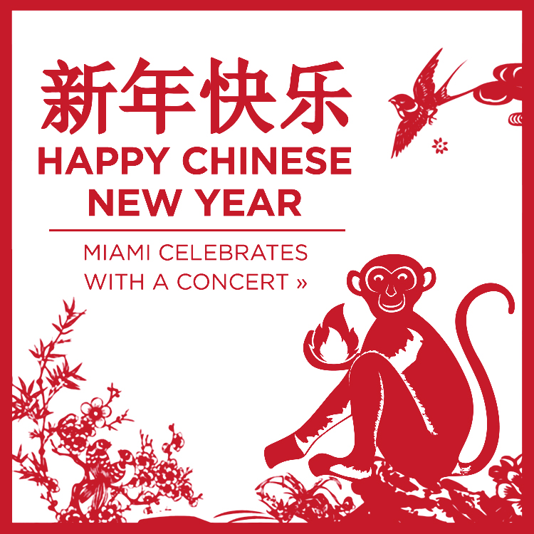 Happy Chinese New Year. Miami celebrates with a concert » Red papercut of a monkey sitting on a rock surrounded by flowers with birds flying in the sky
