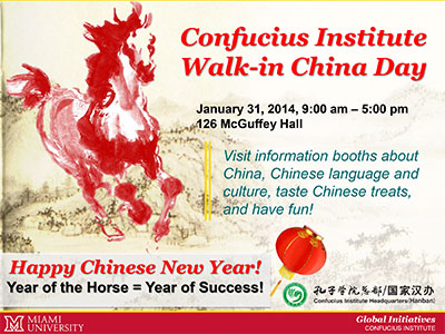 The Confucius Institute China Day