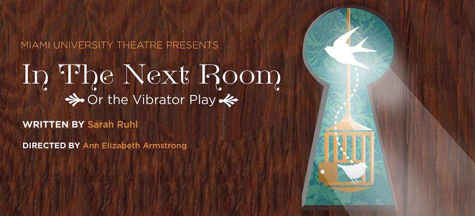 next-room-poster
