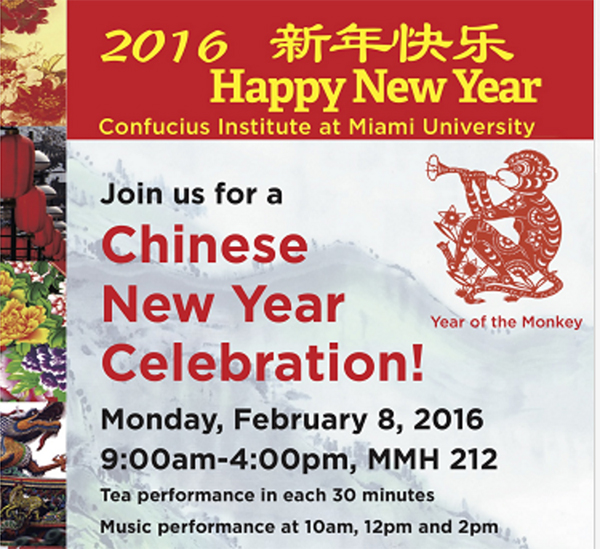 Celebrate The Chinese New Year Concert Features Traditional To