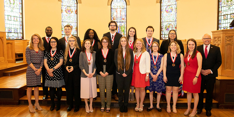 The 2019 President's Distinguished Service Award recognizes outstanding students.