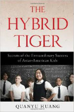 book cover for The Hybrid Tiger by Dr. Quanyu Huang