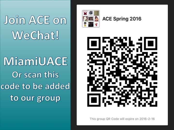 ACE WeChat
