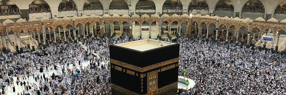 Mecca during the Hajj