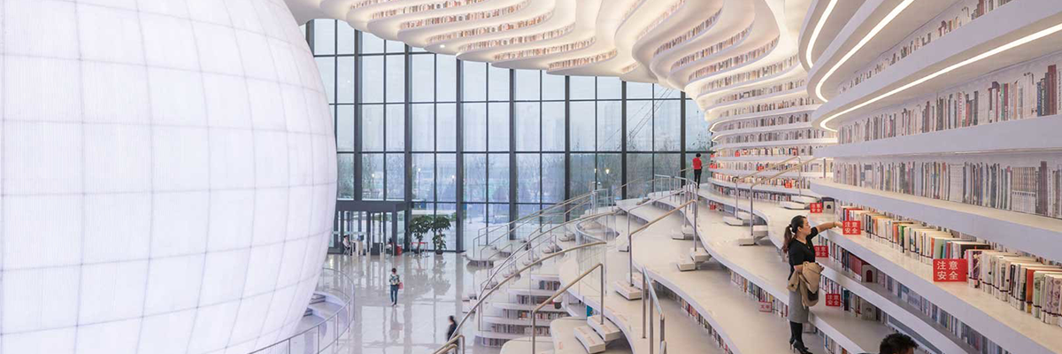 Tianjin Library Interior