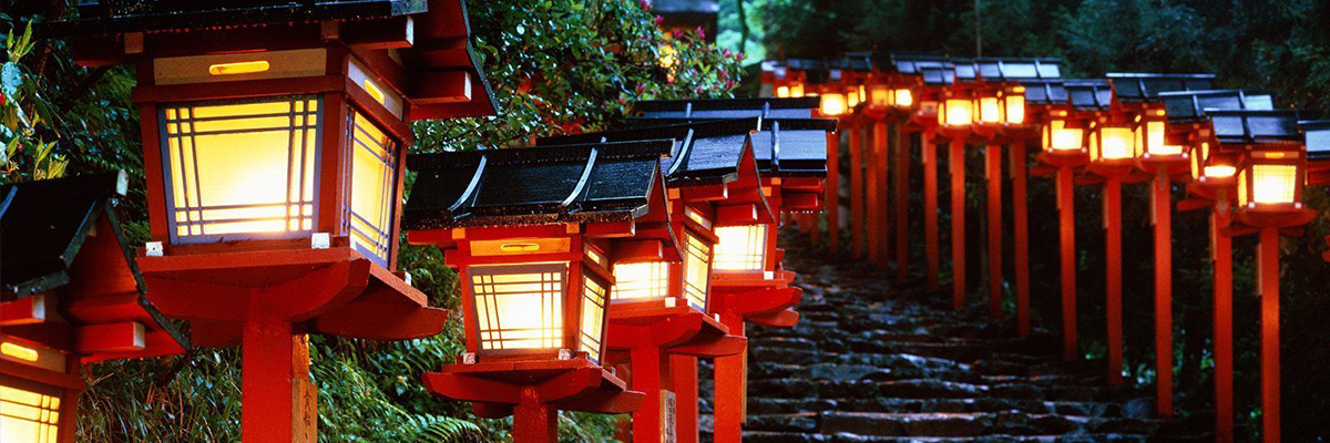 Lantern Lit Path in Kyoto