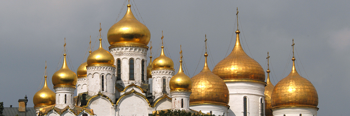 Golden Domes in the Kremlin