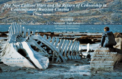 Russian Film Series Graphic Showing Dead Whale