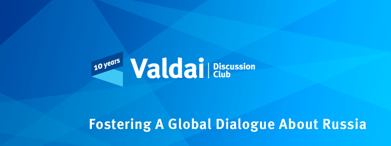Blue banner for valdai discussion club.