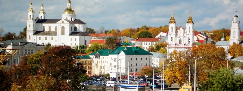 The city of Vitebsk in Belarus.