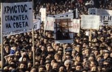 1989 revolutions in Bulgaria