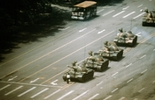 1989 revolutions in China