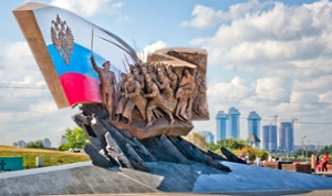 Monument to world war I in Russia.