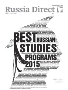 Russia Direct Cover