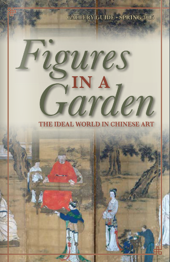 picture of the front of the gallery guide