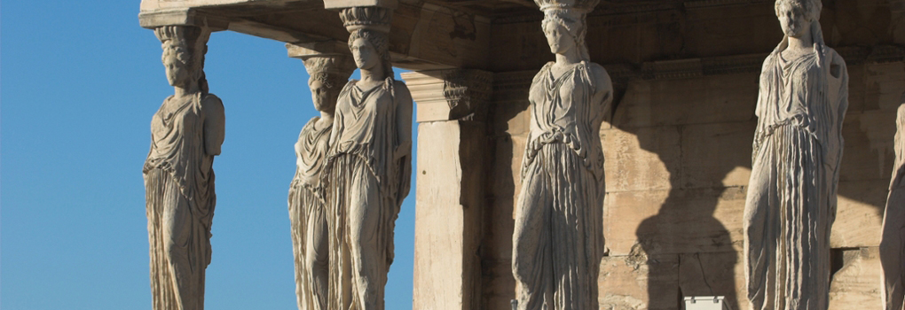 Porch of Maidens ancient architectural sculpture