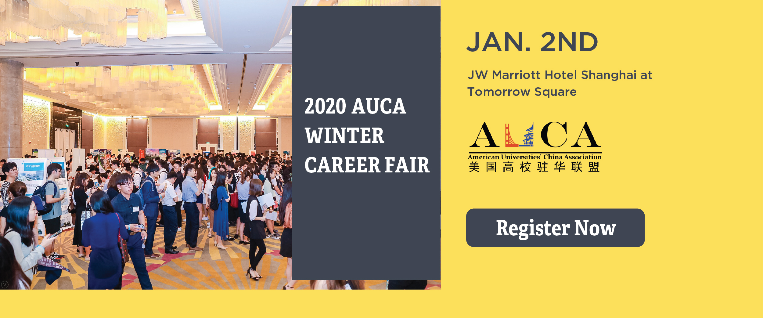 2020 AUCA Winter Career Fair on January 2nd at the JW Marriott Hotel Shanghai at Tomorrow Square. Register Now.