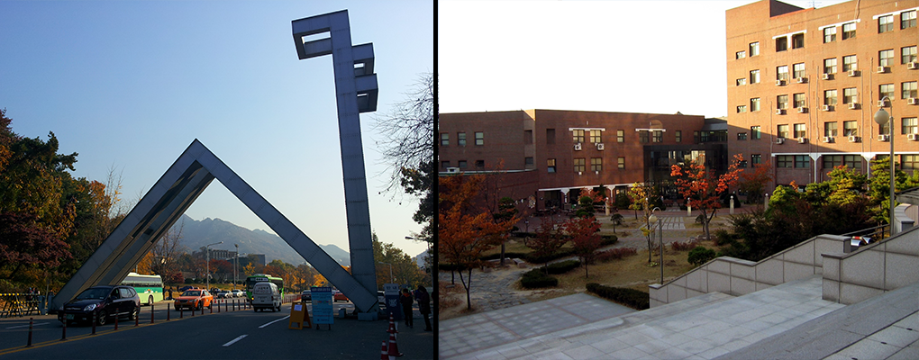 Left: The angular metal gate of SNU. Right: Brick university buildings surround a large courtyard where brightly colored autumn trees grow