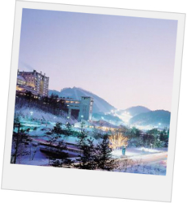 image of Olympic Village