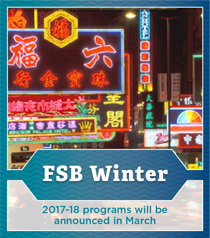 FSB Winter 2017-18 programs will be announced in March
