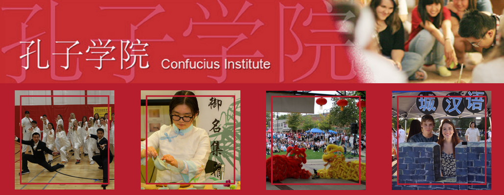 Confucius Institute, images from Chinese culture and activities