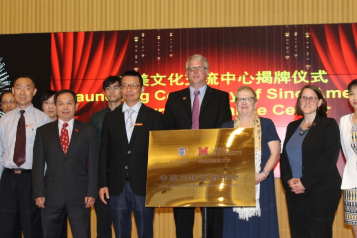 Sino-American Exchange opening ceremony at the University of Sanya in China