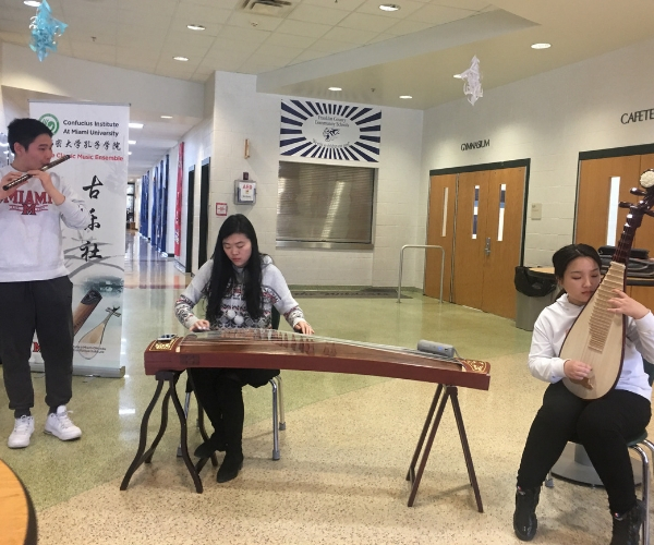 students play classical Chinese instruments