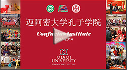 Click to view the Confucius Institute Documentary